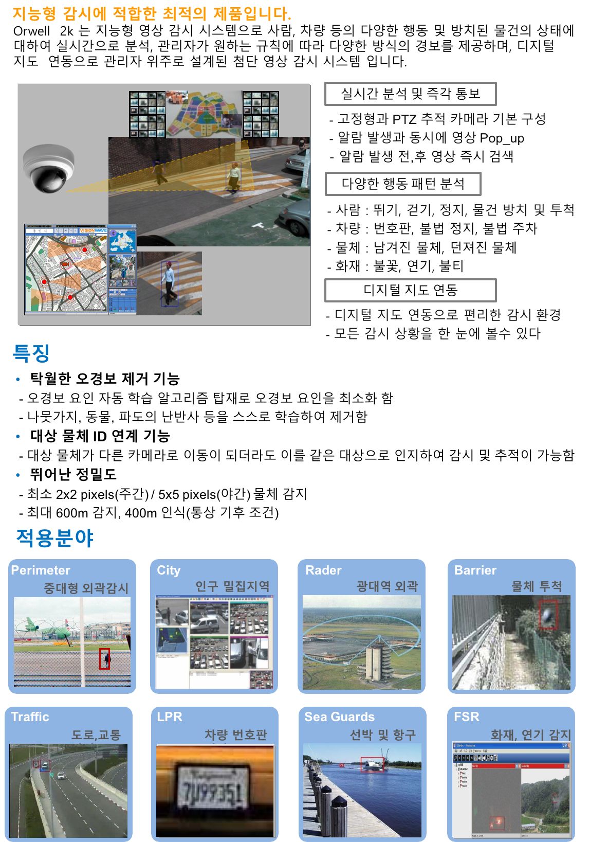 http://www.withnts.com/images/rk-0144/sub/sub_img_2_16.png